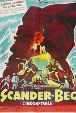 Постер фильма Великий воин Албании Скандербег (1953)