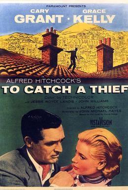 Постер фильма Поймать вора (1955)