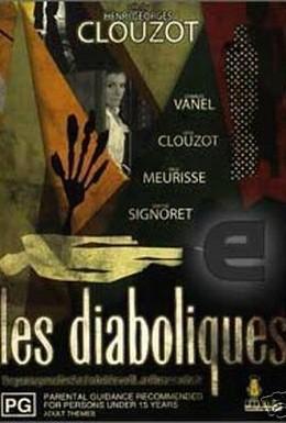 Постер фильма Дьяволицы (1955)