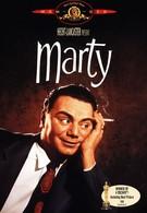 Марти (1955)