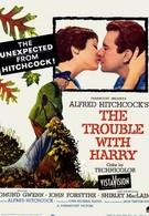 Неприятности с Гарри (1955)