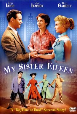 Постер фильма Моя сестра Эйлин (1955)
