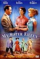 Моя сестра Эйлин (1955)