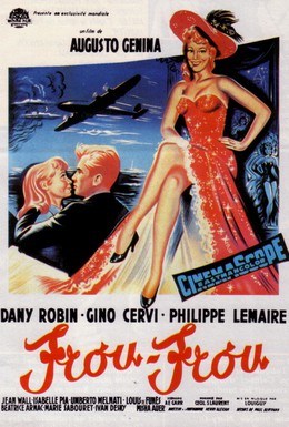 Постер фильма Шелест (1955)