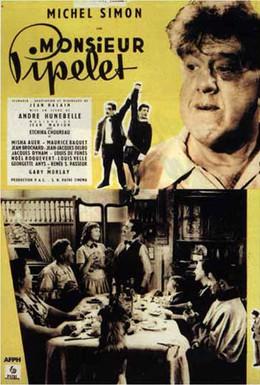 Постер фильма Невыносимый господин Болтун (1955)