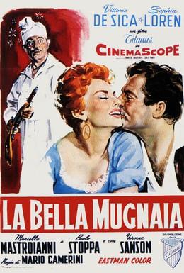 Постер фильма Прекрасная мельничиха (1955)