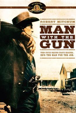 Постер фильма Человек с оружием (1955)