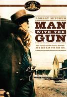 Человек с оружием (1955)