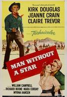 Человек без звезды (1955)