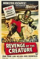 Месть твари (1955)