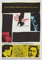 Человек с золотой рукой (1955)