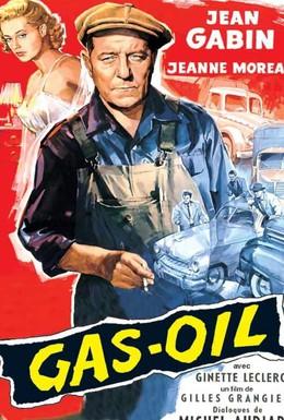 Постер фильма Газойль (1955)