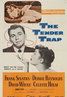 Нежный капкан (1955)