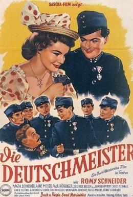 Постер фильма Марш для императора (1955)