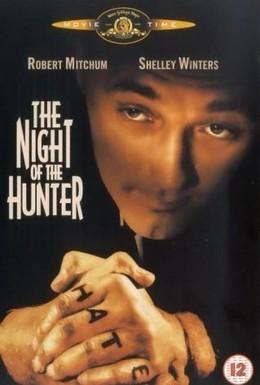 Постер фильма Ночь охотника (1955)