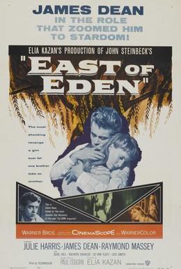 Постер фильма К востоку от рая (1955)