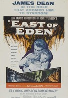 К востоку от рая (1955)