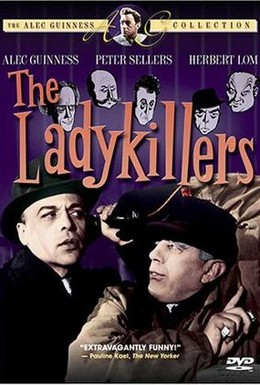 Постер фильма Убийцы леди (1955)