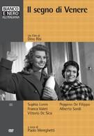 Знак Венеры (1955)