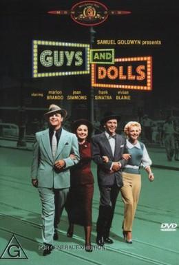 Постер фильма Парни и куколки (1955)