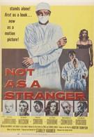Не как чужой (1955)