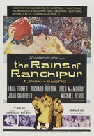 Дожди Ранчипура (1955)