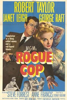 Постер фильма Полицейский-мошенник (1954)
