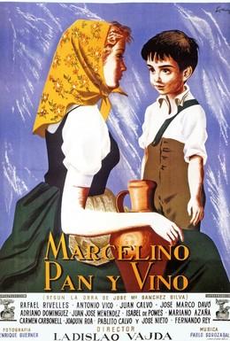 Постер фильма Марселино, хлеб и вино (1955)
