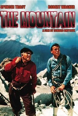 Постер фильма Гора (1956)