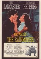 Продавец дождя (1956)