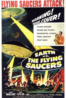 Постер фильма Земля против летающих тарелок (1956)