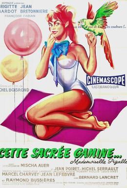 Постер фильма Строптивая девчонка (1956)
