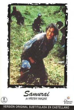 Постер фильма Самурай 3: Поединок на острове (1956)