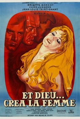 Постер фильма И Бог создал женщину (1956)