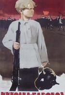 Миколка-паровоз (1956)