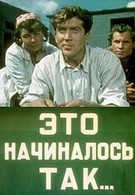 Это начиналось так (1956)