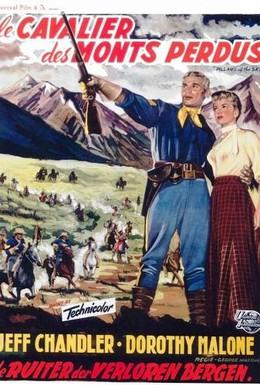 Постер фильма Столпы небес (1956)