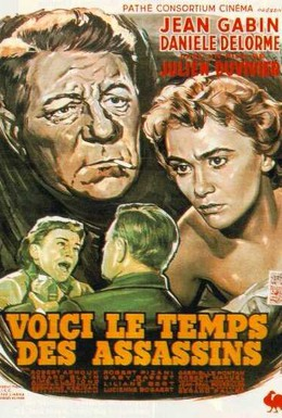Постер фильма Время убийц (1956)