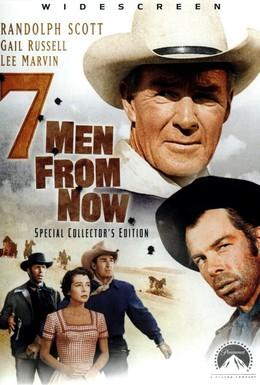 Постер фильма Семь человек с этого момента (1956)