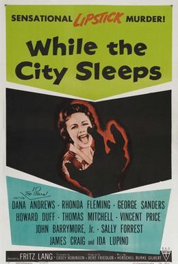 Постер фильма Пока город спит (1956)