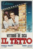 Крыша (1956)