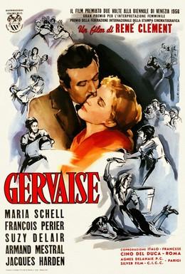Постер фильма Жервеза (1956)