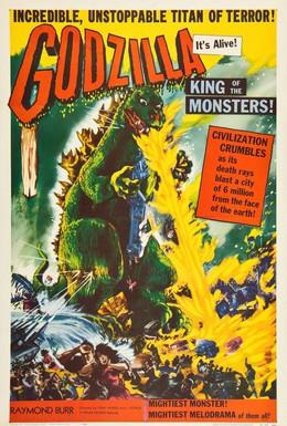 Постер фильма Годзилла, король монстров! (1956)