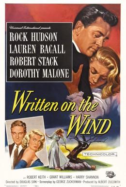 Постер фильма Слова, написанные на ветру (1956)