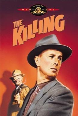 Постер фильма Убийство (1956)