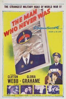 Постер фильма Человек, которого никогда не было (1956)