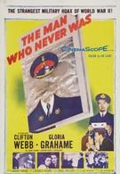 Человек, которого никогда не было (1956)