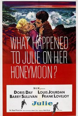 Постер фильма Джулия (1956)