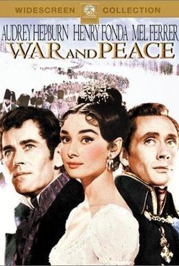Постер фильма Война и мир (1956)