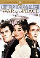 Война и мир (1956)